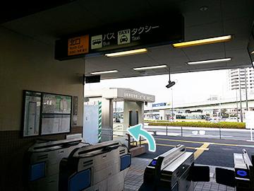 南町田駅の改札